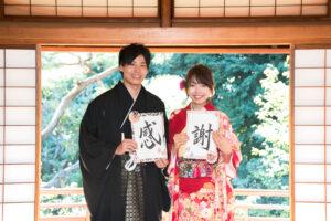 名古屋で人気の東山荘で格安前撮り和装ロケーションフォトウェディング習字